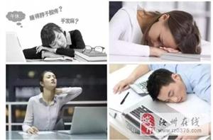 """【凯德・玖号院】""""枕""""心真意,劲享幸福,凯德国际颈枕DIY暖心开启!"""