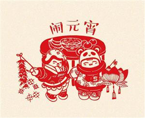 紧急提醒!今天元宵节,富顺4条公交线路临时调整!