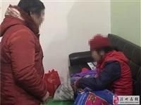 滑县年轻妈妈抱女婴出走……