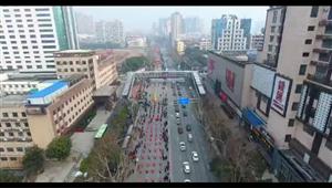 荆门市2019元宵节踩街活动――航拍