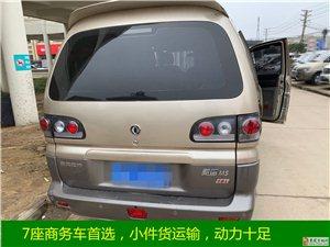 (鉴定案例)客户喜欢的车型,占师傅验车后直摇头