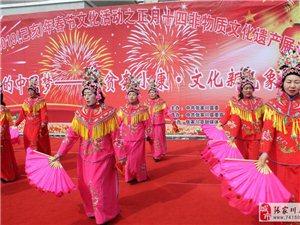 正月十四非遗文艺演出,让回汉人民过足了眼瘾