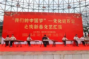 元宵节的人民广场大舞台精彩表演