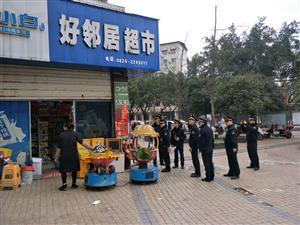 占道经营专项整治成效显著  广安区市容秩序持续提升