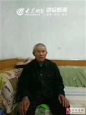 紧急寻人!东营79岁老人离家未归!请大家帮忙留意!