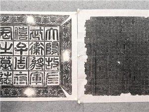 光州���:周法尚墓志