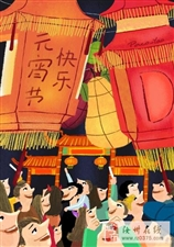 【凯德・玖号院】逛灯展,赏花灯,观演出,凯德国际红红火火闹元宵