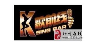 【汝州・万汇城】欢度元宵节,K歌前线带你玩不停!!!