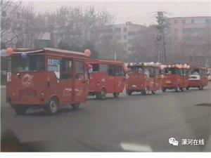 漯河老大桥一婚礼车队,吊打奔驰,宝马,法拉利,秒杀多少天价彩礼?