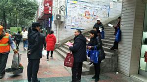 广安区城管执法局