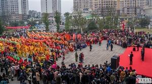 """富顺县第十二届""""龙腾狮跃闹元宵""""巡游活动掠影――富顺摄影家协会"""