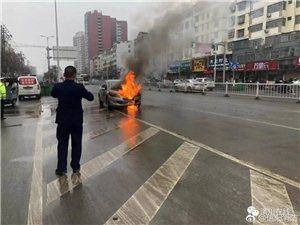 近日!钱柜娱乐城双柳、草湖路北口分别发生小轿车起火事件,原因不明...