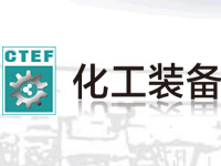 上海化工装备展
