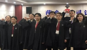 萍乡市司法局举办2019年第一期新律师宣誓仪式暨入职座谈会