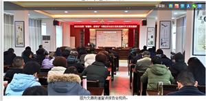 """安庆市今年首期""""举旗帜 送理论""""专题宣讲走进双港、文昌"""
