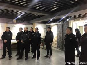今天,桐城市公安局组织了一场有教育意义的活动!