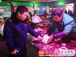 区市场监管局强化非洲猪瘟防控工作