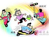 非机动车在机动车道不看红绿灯狂奔,危险!!!