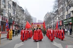 2019年栾川元宵节表演队汇演