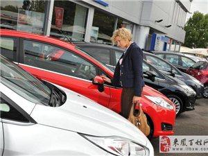 买前车主是女性的二手车,车况就一定好吗?