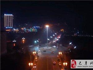 苏城巴彦摄影之震撼!航拍巴彦不夜城