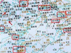 光州���:弋�太守周炅