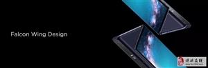 华为首款5G折叠屏手机发布,未来已来!