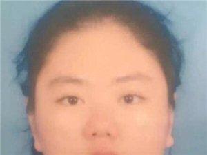 紧急寻人!商丘睢县21岁女孩离家至今未归,家人悬赏1万元寻找