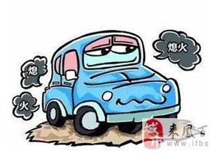 买二手车的时候,如果发动机变速箱有渗油痕迹,还能买吗?