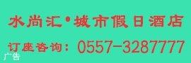 """""""宿州在线 城缘相亲""""520相亲会"""