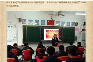 张扬个性爱上陶瓷快乐成长�D�D�D�D恩江中学陶瓷艺术班陶瓷制作纪实