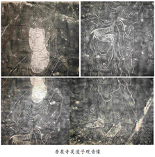 光州记忆:吴道子观音像碑刻