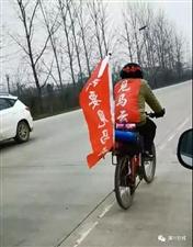 潢川县312国道?#21152;?#19968;男子,骑行杭州要见马云谈大事..