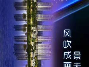 忠县恒大悦珑湾丨风吹成画 景无边际