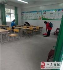 """特殊教育学校开展""""爱劳动,讲卫生""""主题周活动"""