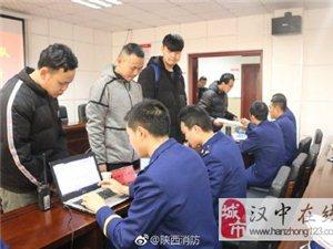 陕西2019年消防员招录工作――汉中