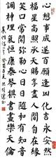 张培让先生书法作品欣赏!!!
