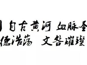 河南省十八地级市所辖面积排行,南阳第一、驻马店第四……