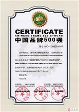 中国品牌500强 强势入驻威尼斯人注册人民商场 威尼斯人注册精英