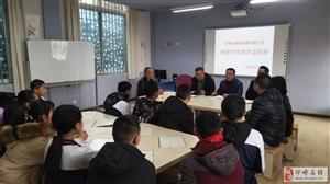 邛崃市鞍桥养殖有限公司支助桑园中学贫困学生