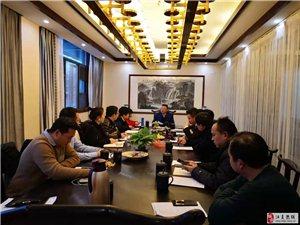 武汉市江夏区年轻一代企业家商会筹备会顺利举行