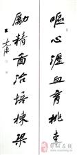 王建魁先生书法作品欣赏!!