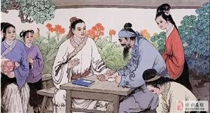 """博兴有一位秀才出身的神医,人称""""妙手回春,药到病除""""的孙先生!"""