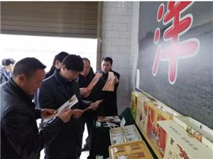 湖北宜昌市委政研室来富调研柿子产业发展