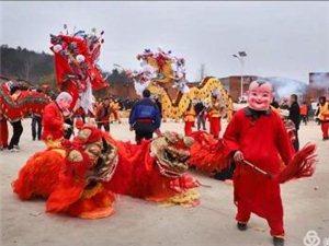 虎踞龙盘舞盛世鱼翔水里笑东风――大悟县五峰村第三届龙灯文化节
