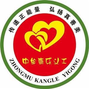 2019年3月5日(星期二)新世纪广场义工活动招募公告