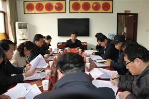 合阳县政协召开九届十一次主席会议