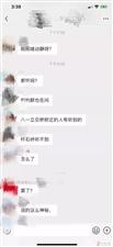 潍坊凌晨突发地震,震源深度8千米!济南也地震了?官方回应…