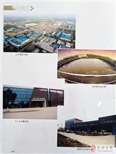 【编辑历程】《武功县志1991~2010》即将出版发行!第二期/董社昌
