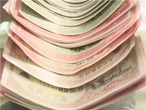 一张纸竟然能卖好几万!她家就有73张,250万!